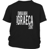 Funny It's Greek to me in Latin TShirt