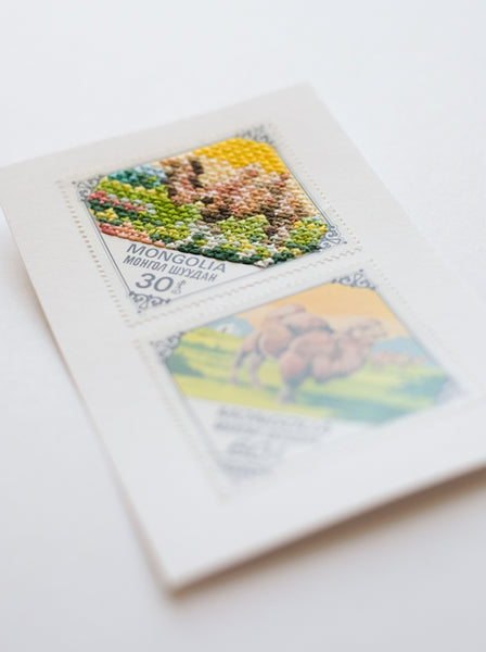 Stitched stamps: Mongolian camels