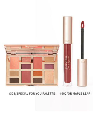 BEYOUTIFUL #303 Special For You Palette + #602OR  Lip Lacquer