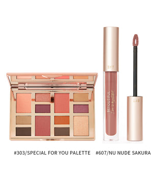 BEYOUTIFUL #303 Special For You Palette + #607NU Lip Lacquer