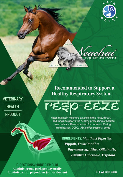Neachai herbal supplement for respiratory issues.