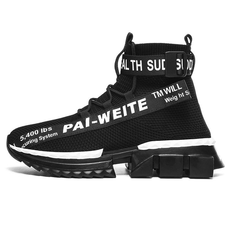 "RAGE Legend ""PW"" Sneakers"