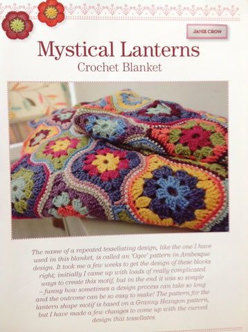 Magical Lanterns Blanket Kit