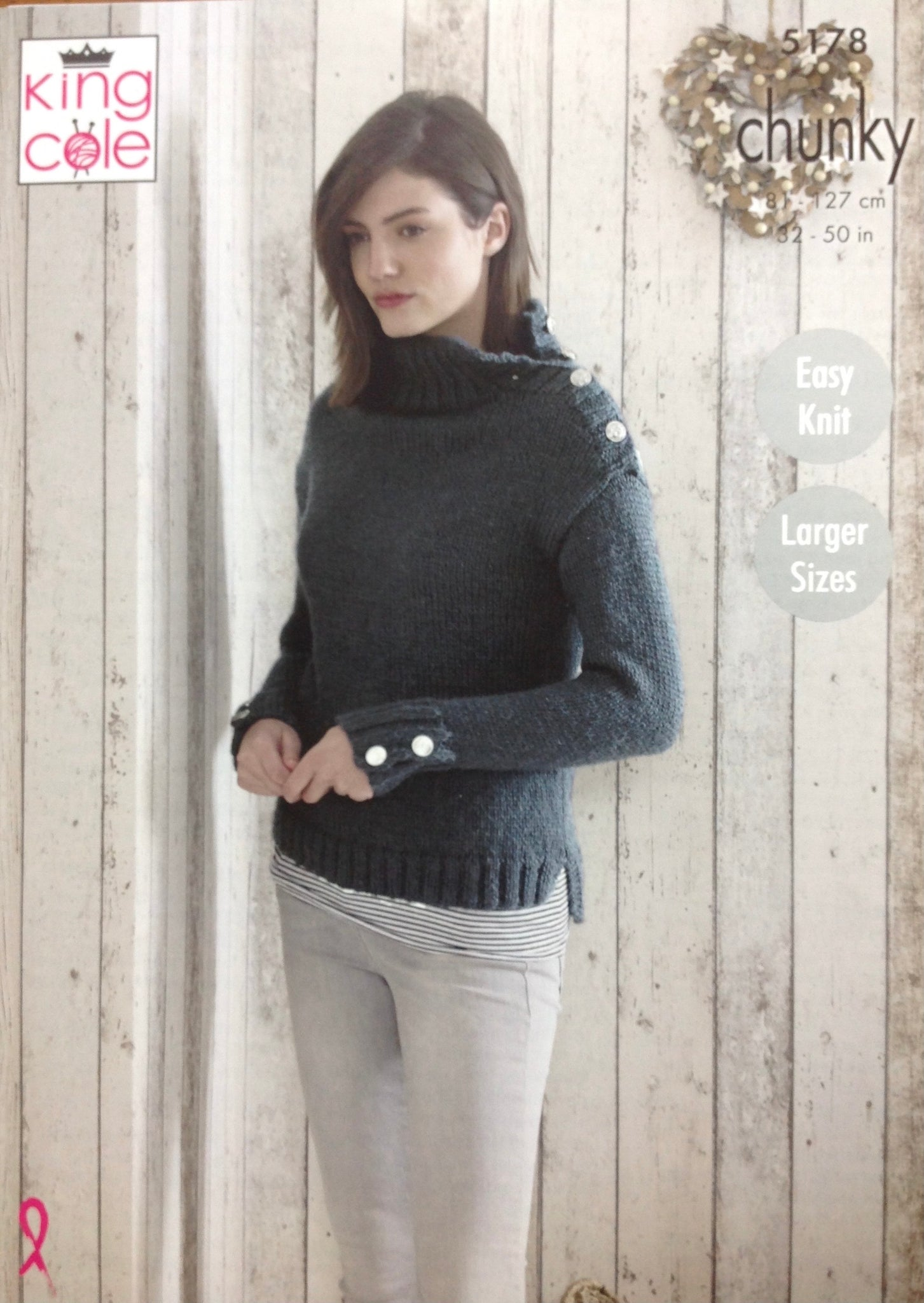 5178 King Cole chunky sweaters and hat knitting pattern