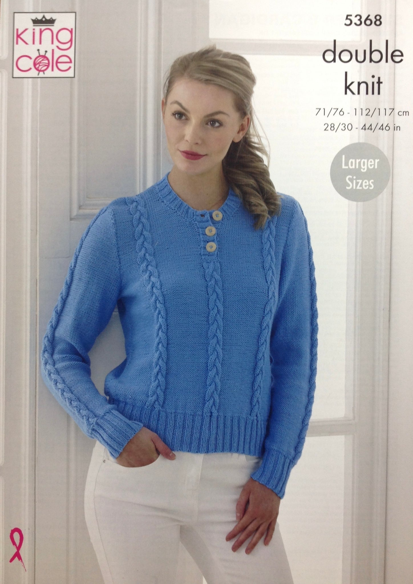 5368 King Cole Cottonsoft dk Ladies sweater and cardigan knitting pattern