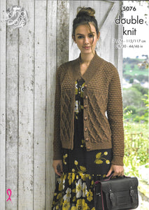 5076 King Cole Merino Blend dk ladies cardigan and waistcoat knitting pattern