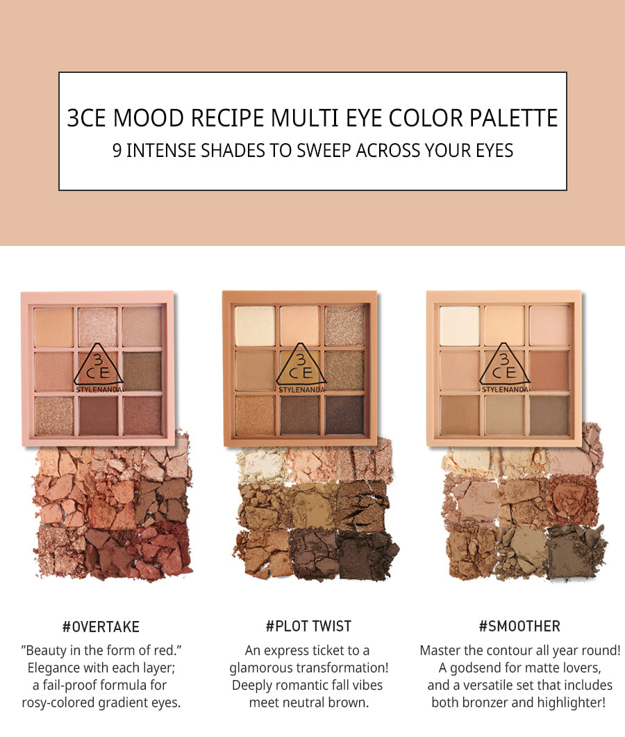 3CE Multi Eye Color Palette #SMOOTHER