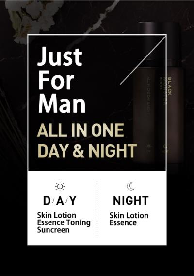 Black Monster Homme All-in-One Day & Night 50ml + 50ml
