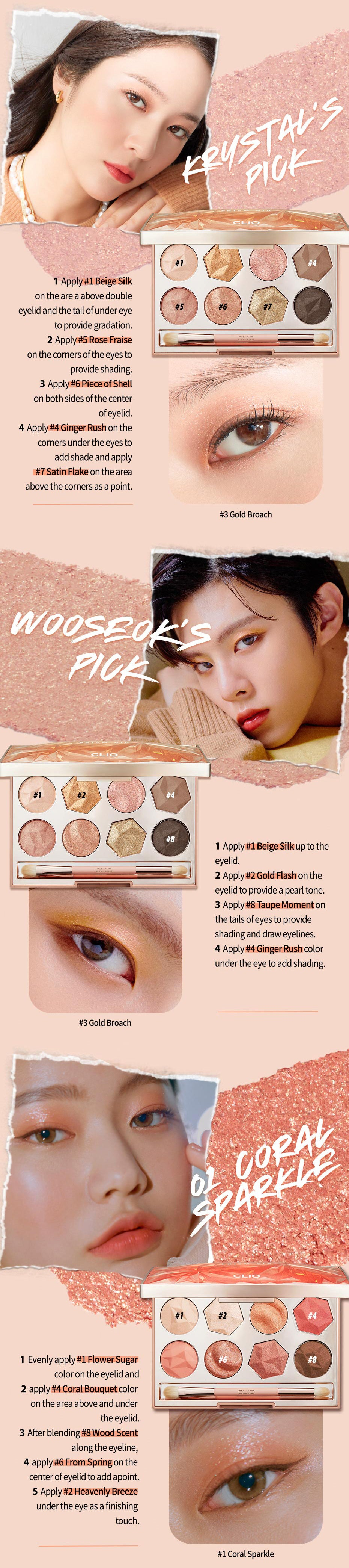 Clio Prism Air Eye Pallete 8 Colors