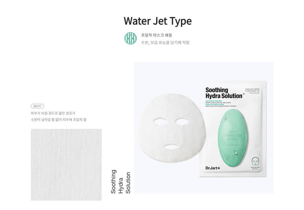 DR JART Soothing Hydra Solution Deep Hydration Sheet Mask