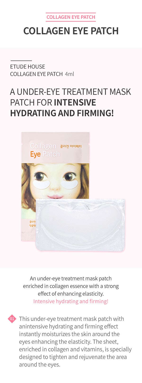 Etude House Collagen Eye Patch 1pc