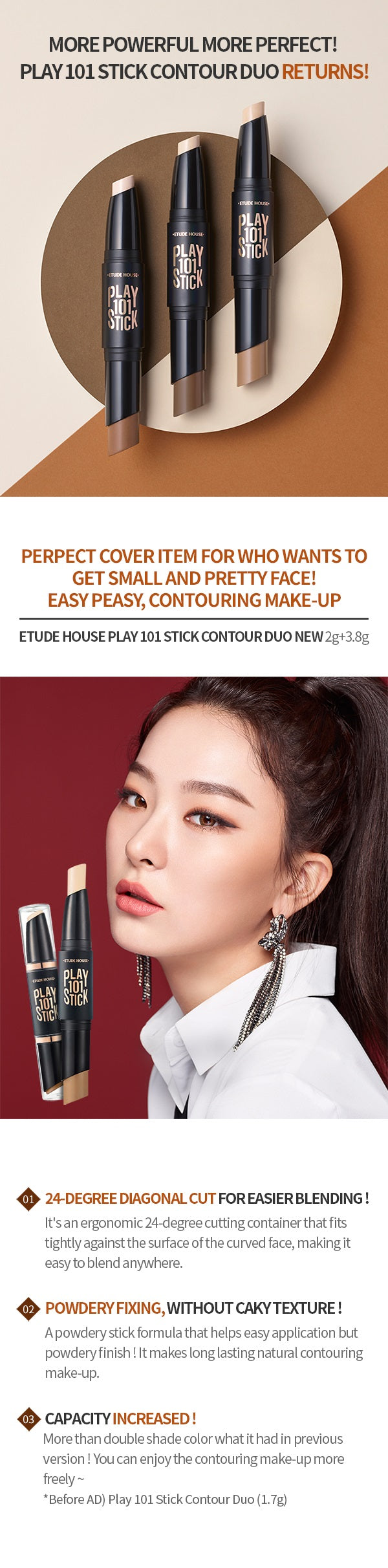 Etude House Play 101 Stick Contour Duo #1 ORIGINAL