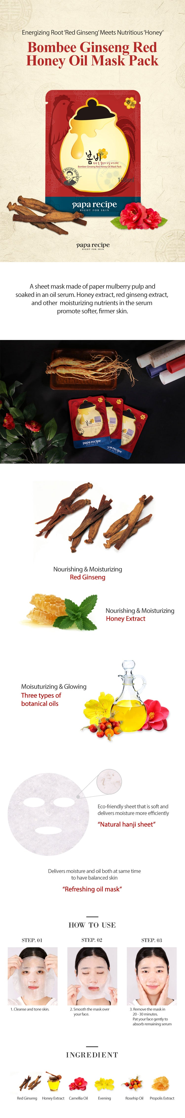 Papa-Recipe Bombee Ginseng Red Honey Oil Mask