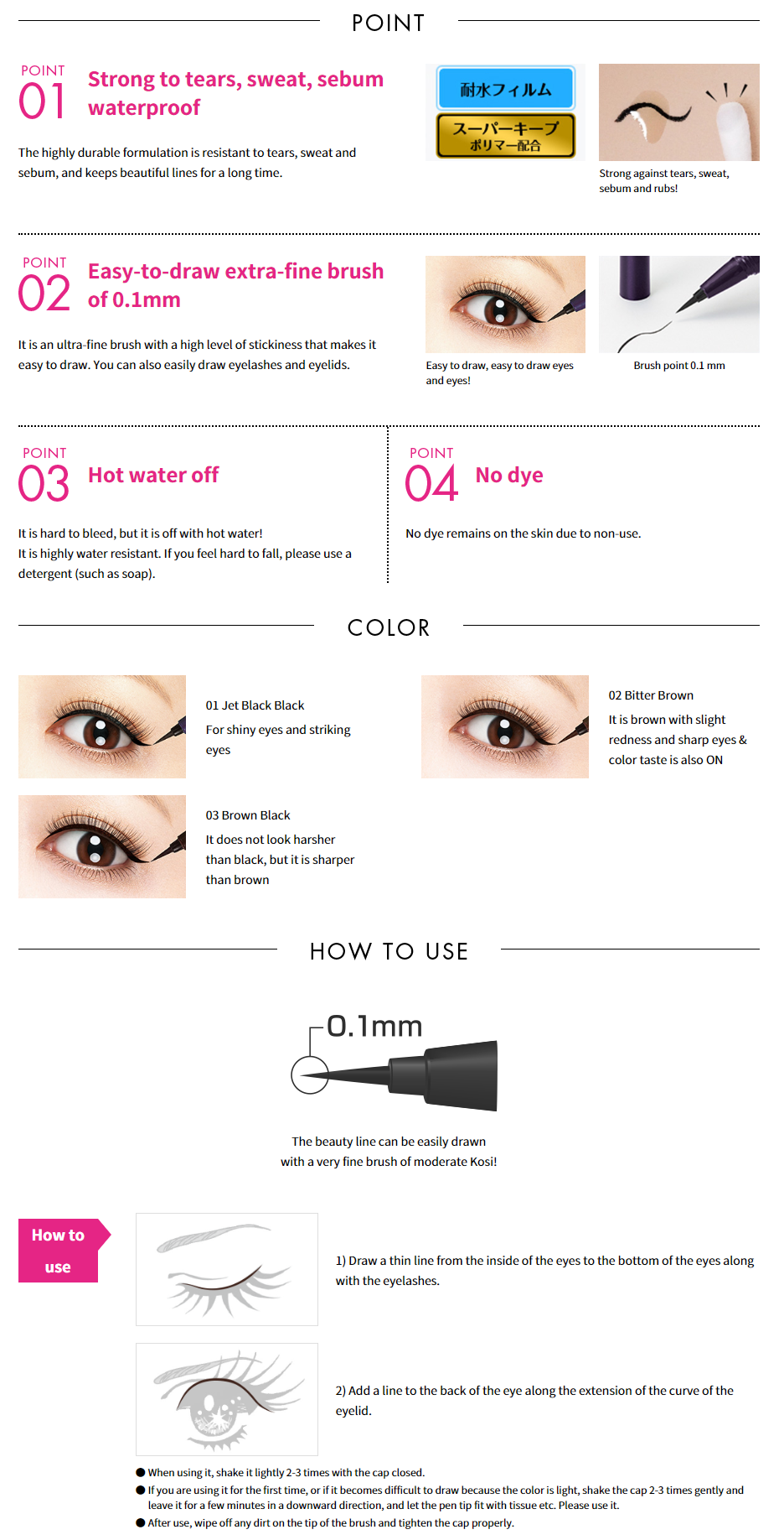Kissme Smooth Liquid Eyeliner Super Keep #01 JET BLACK