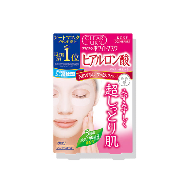 Clear Turn White Mask #HYALURONIC ACID by Kose 5 Sheets (1 Box)