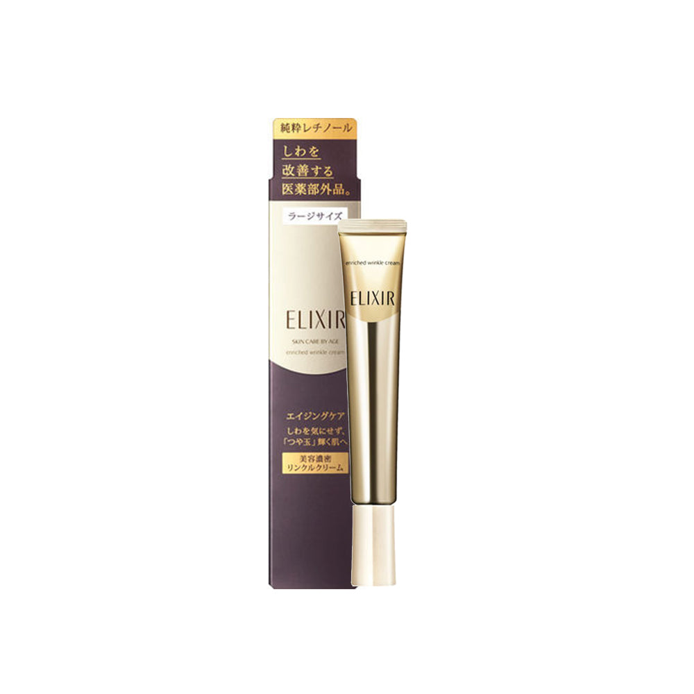 Elixir Enriched Wrinkle Cream by Shiseido 22g