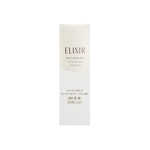 Elixir Superieur Lifting Moisture Emulsion III 130ml by Shiseido (Dry Skin)