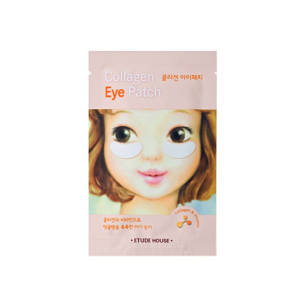 [Etude House] Collagen Eye Patch 1pc Limited Edition