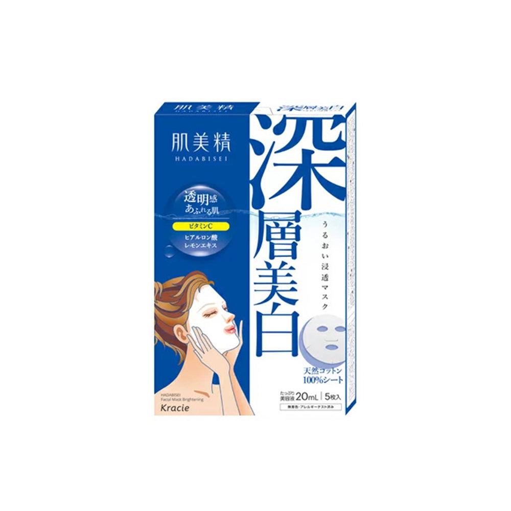 Hadabisei Moisturizing Facial Mask for Brightening by Kracie 5 Sheets (1 Box)