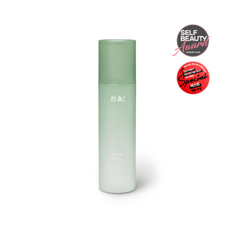 Homme Active Water Skin Toner by Laneige #8