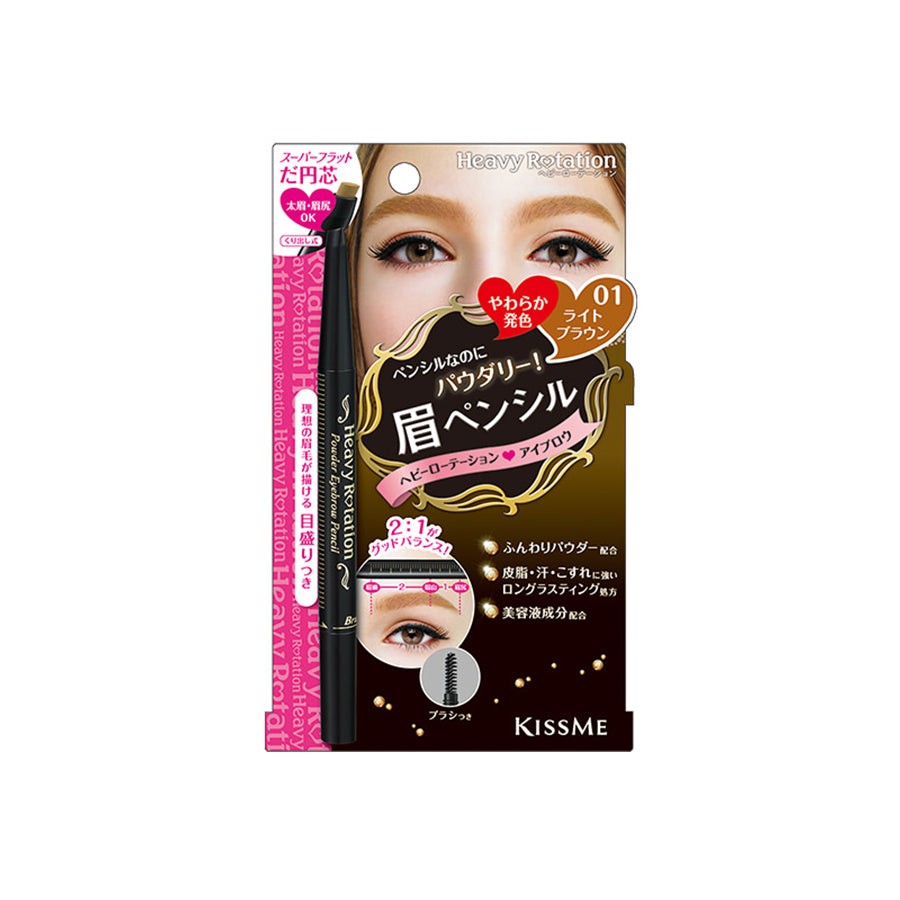 Kissme Heavy Rotation Powder Eyebrow Pencil #01 Light Brown