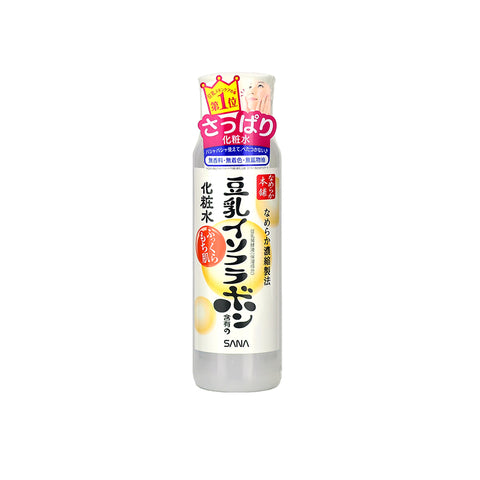 SANA Namerakahonpo Skin Lotion 200ml #LIGHT