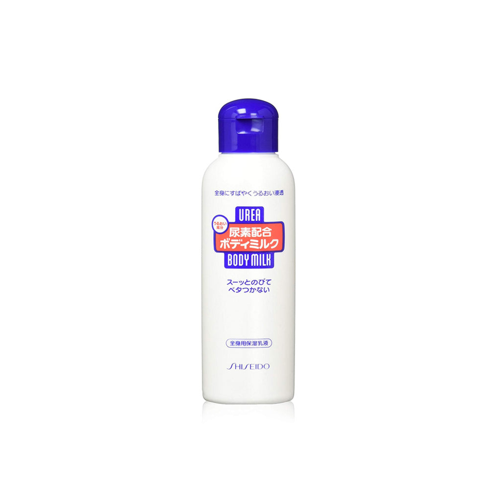 Shiseido Urea Body Milk 150ml