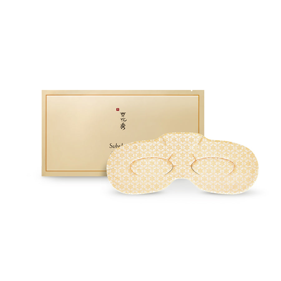 Sulwhasoo Concentrated Ginseng Renewing Eye Serum Mask 8pcs (1 Box)