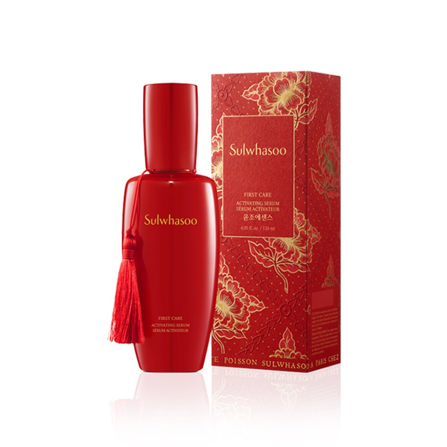 Sulwhasoo First Care Activating Serum EX 120ml 2020 New Year Limited Edition