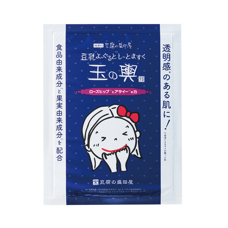 Tofu Moritaya Soy Milk Yogurt Sheet Mask for Brightening 5 Sheets (1 Box)