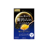 Utena Premium Puresa Golden Jelly Mask Collagen 3 Sheets (1 Box)