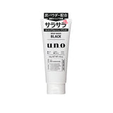 uno Whip Wash Black 130g