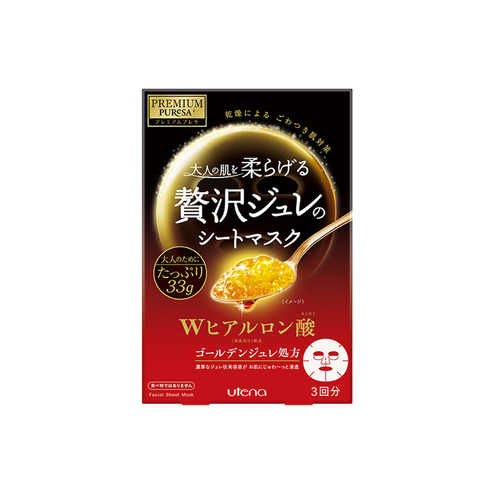 Utena Premium Puresa Golden Gel Mask Hyaluronic Acid 3 Sheets