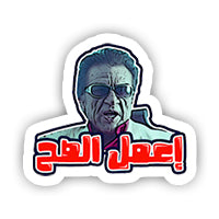 e3mel el sa7 sticker-Minis-MADD-[Laptop sticker Egypt]-[Laptop sticker in Egypt]-sticktop