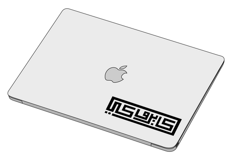 Cairokee Word arabic sticker-Decal-]-Best laptop stickers in Egypt.-sticktop