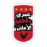Ahly sticker-Minis-MADD-[Laptop sticker Egypt]-[Laptop sticker in Egypt]-sticktop