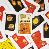 Egyptian Folklore Playing Cards