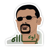 Oh yeah sticker-minis-sticktop-[Laptop sticker Egypt]-[Laptop sticker in Egypt]-sticktop