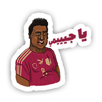 Ya Jimmy Sticker-Minis-MADD-[Laptop sticker Egypt]-[Laptop sticker in Egypt]-sticktop