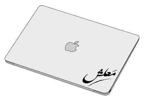 ma3lesh sticker-Decal-]-Best laptop stickers in Egypt.-sticktop