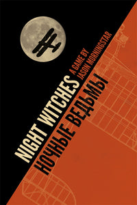 Night Witches RPG