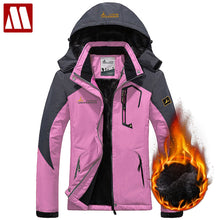 Winter Outdoor Women's Waterproof & Windproof Jacket