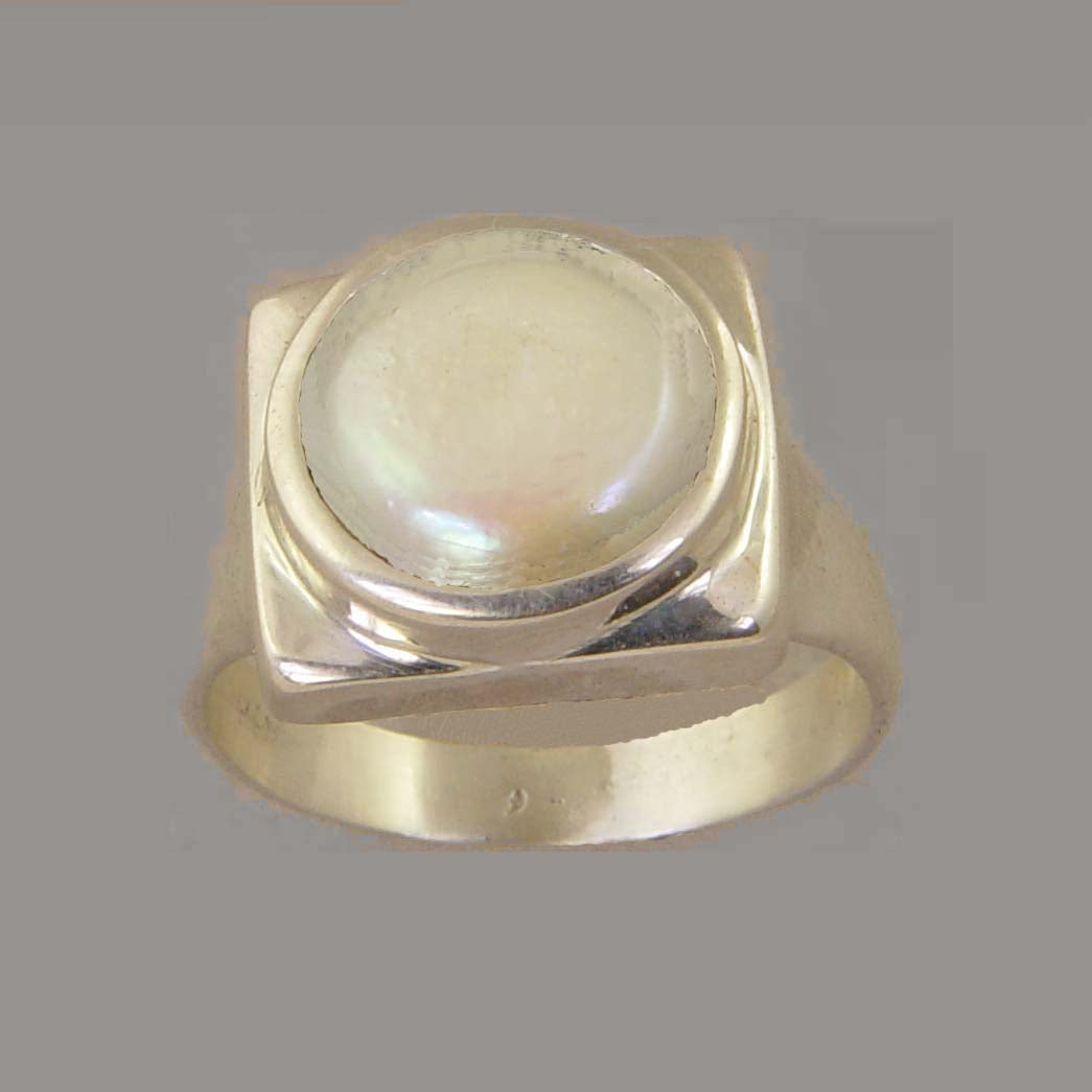 Pearl 9 ct Freshwater Pearl Square Bezel Set Sterling Silver Ring, Size 9