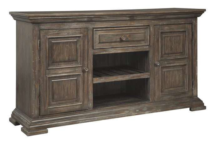 Signature Design Wyndahl Brown Wood Finish Dining Server