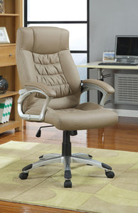 Coaster Beige Leatherette Contemporary Office Chair