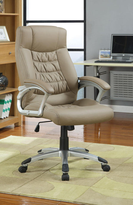 Beige Leatherette Contemporary Office Chair