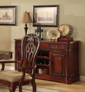 Furniture of America Georgetown Antique Cherry Wood Finish Dining Server