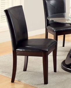 Furniture Of America Atenna I Dark Walnut Leatherette Wood Finish 2 Piece Dining Side Chair