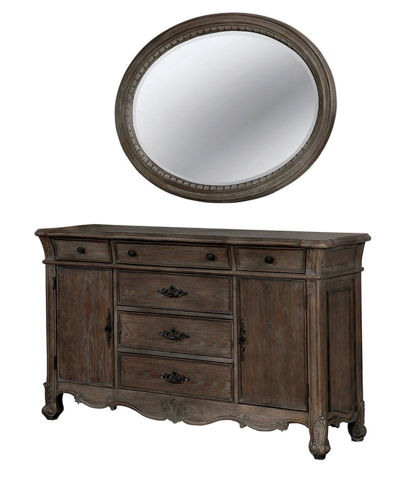 Furniture Of America Charmaine Gray Wood Finish Dining Server With Mirror
