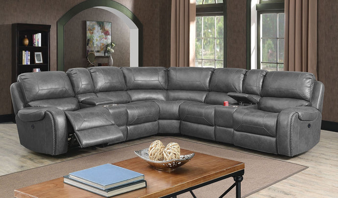 Furniture Of America Joanne Gray Leatherette Power Sectional Sofa
